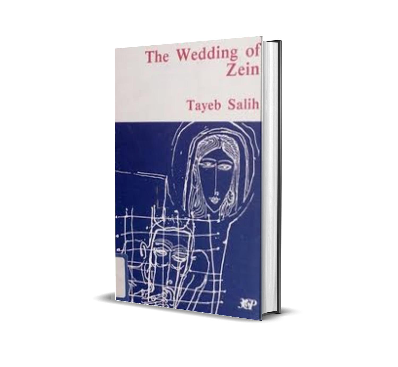 The wedding of zei100 tayeb salih