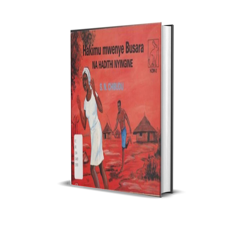 Hakimu mwenye busara na hadithi nyingine - Chibudu S N