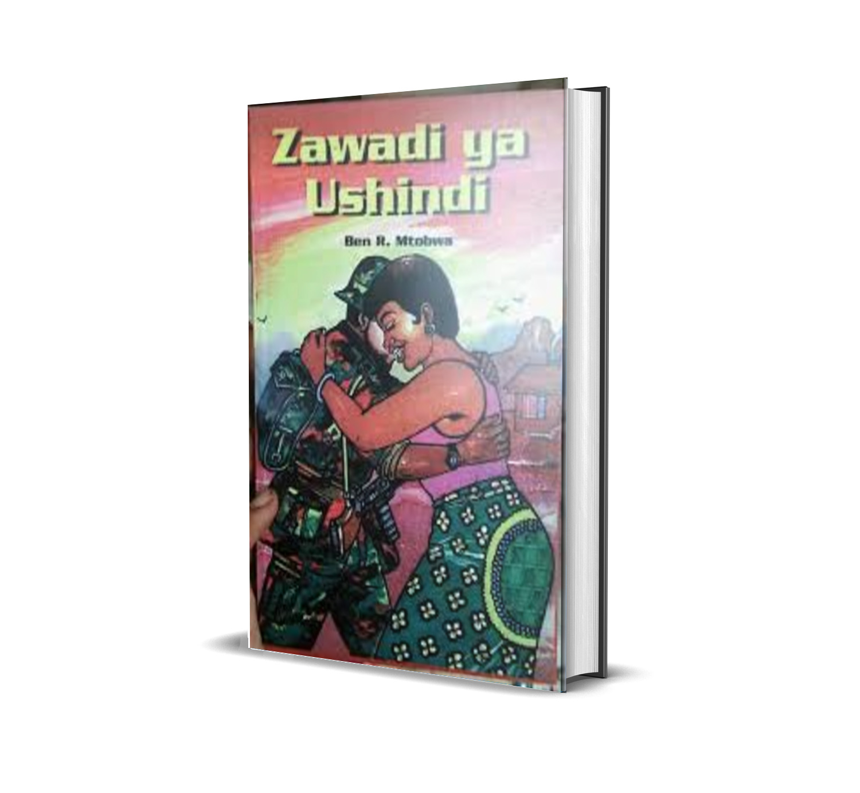 Zawadi ya Ushindi - Ben Mtobwa